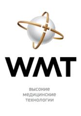 Клиника WMT