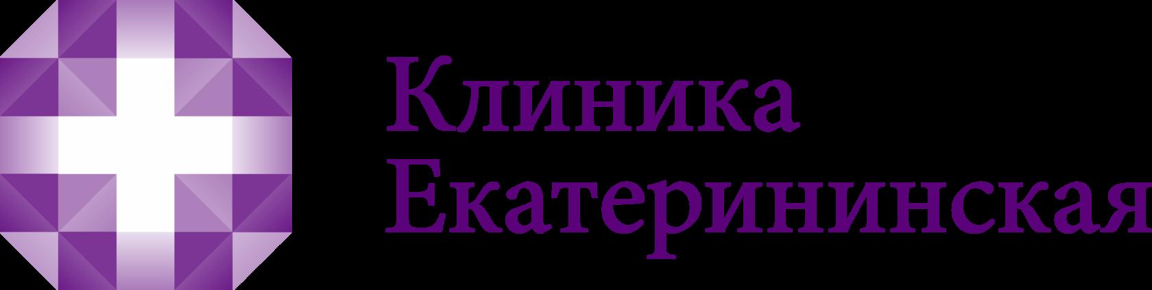 Клиника «Екатерининская» на Гаражной