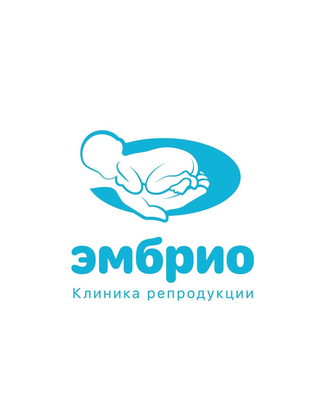Клиника «Эмбрио»