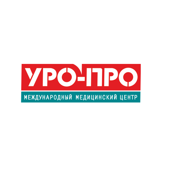 Клиника «УРО-ПРО» на ул. Яна Полуяна
