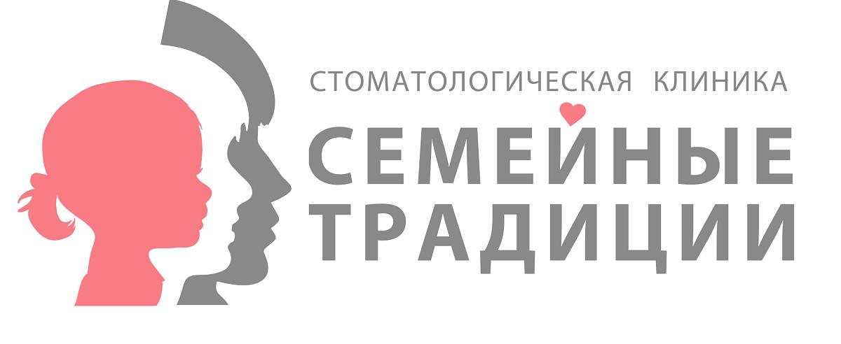 Стоматология «Семейные традиции»