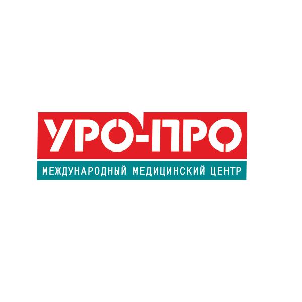 Клиника «УРО-ПРО» на 40 лет Победы
